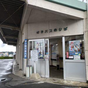 ゼウスWi-Fiのスピードテスト(佐賀呼子付近)